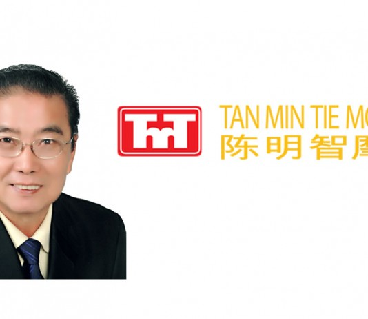 Tan Min Tie Motors - Car Repair Services